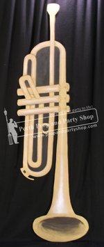 26-Giant Trumpet